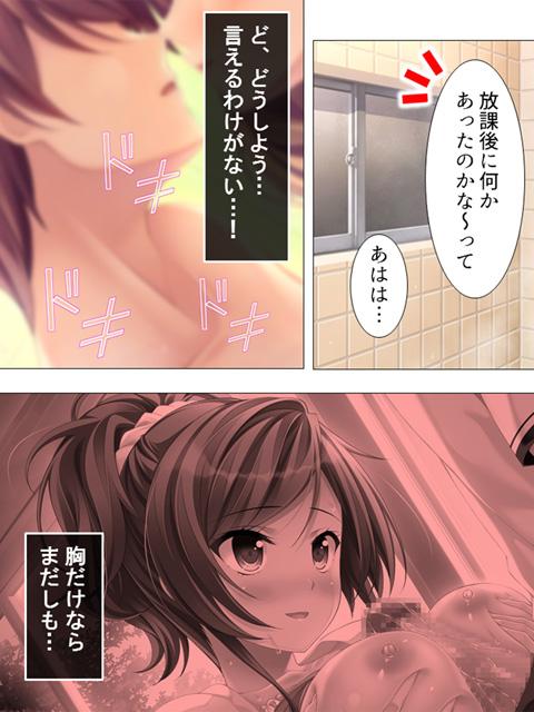 極上ハーレム! 〜いきなりHな誘惑生活〜 第4巻