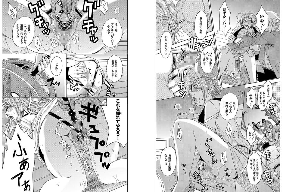 コミックマグナム Vol.85
