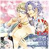 【50%OFF】新・ワンダフルBoy's Vol.11【20