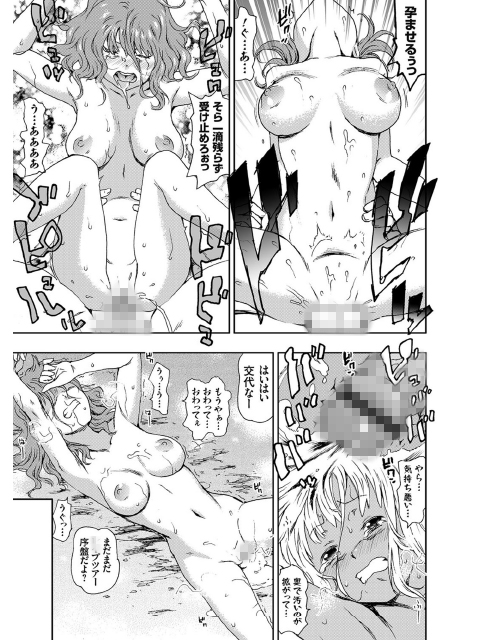 コミックグレープ Vol.45