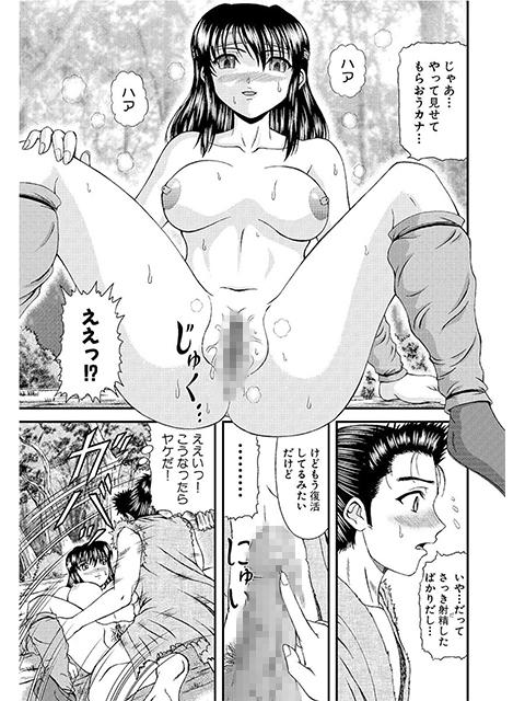 桔梗の夢 〜くのいち秘話〜【単話】