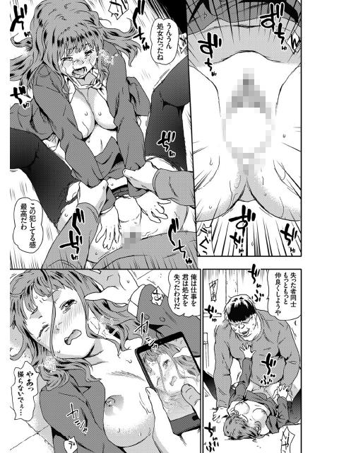 コミックグレープ Vol.41