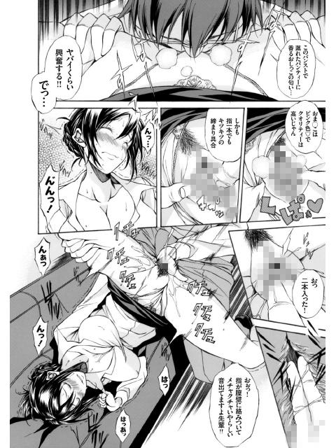 コミックグレープ Vol.42