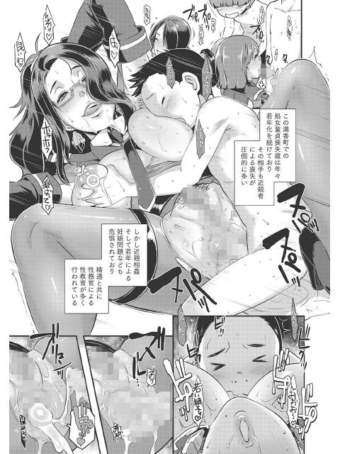 コミックメガストアα 2017年09月号