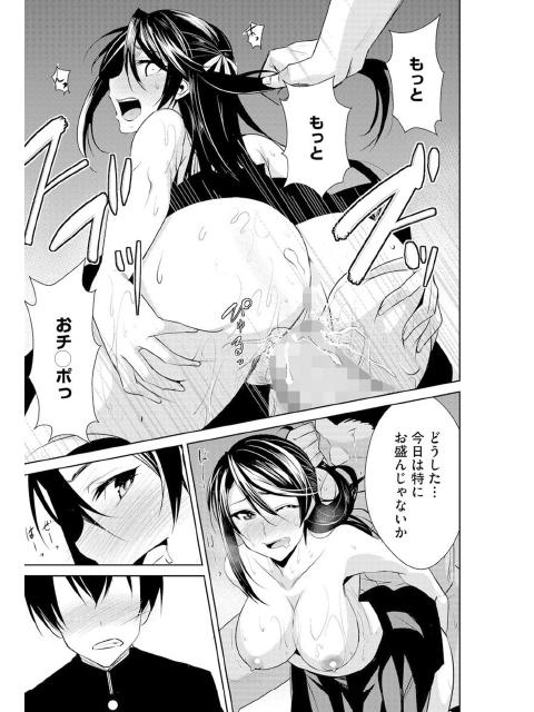 サイベリアマニアックス 絶望寝取られセレクション Vol.2