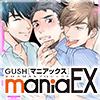 GUSHmaniaEX 3P
