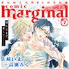 comic marginal : 7