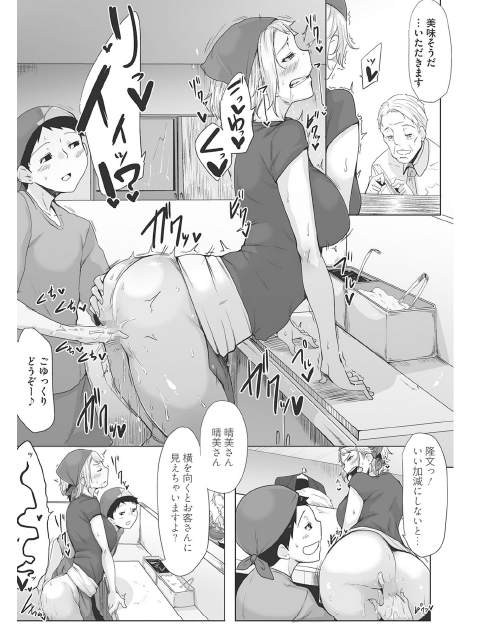 コミックホットミルク 2017年11月号