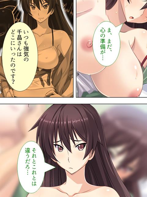 真夏のハーレムおじさん 〜入れ替わり!パコパコJDぱらだいす〜 第10巻