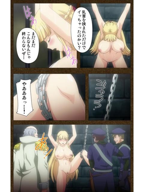 【フルカラー成人版】闘技場の戦姫 〜another story〜 下巻 囚われの戦姫