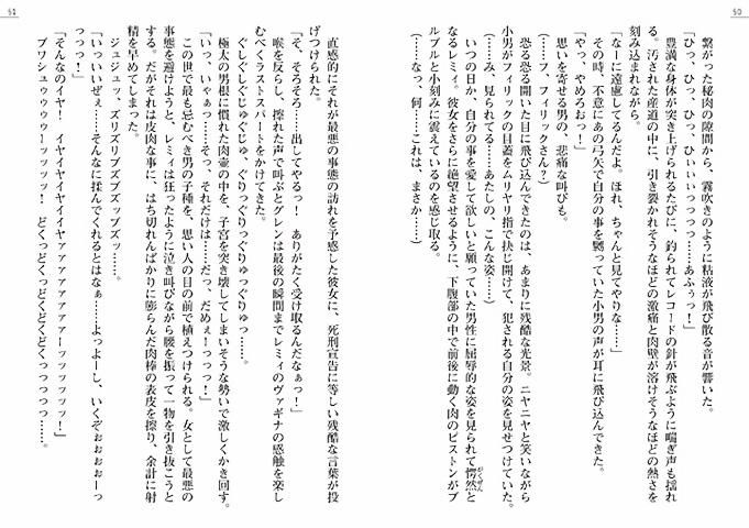 50%OFF【50%OFF】マーメイドナイトレミィ【2018サマーCP】