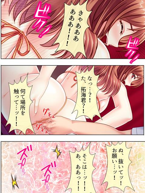 母乳に濡れる叔母の胸 〜エッチな手伝い、してあげる!〜 第2巻