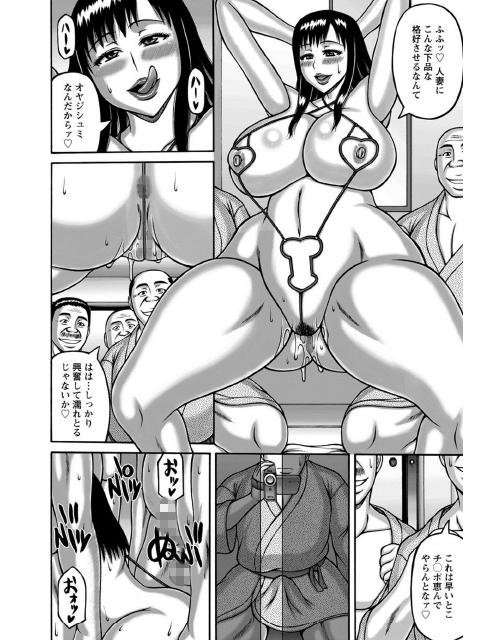 ゆるハハ【単話】