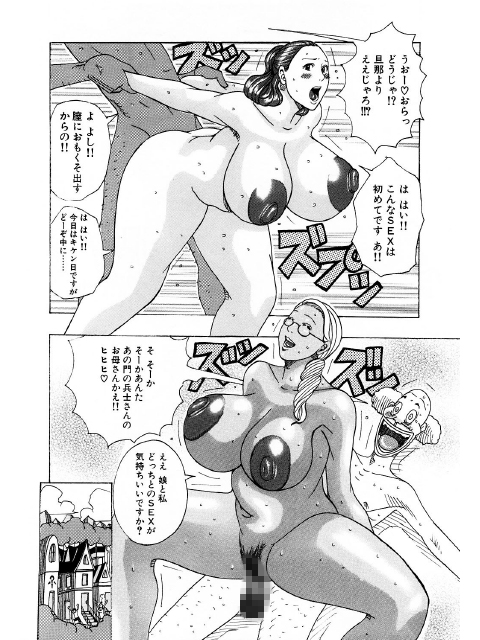 禁術『マカリトオル』【単話】