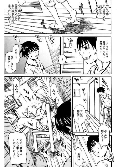 ボクのママ (2)【単話】