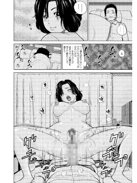 50%OFF【50%OFF】黒木秀彦自選作品集1【2018サマーCP】