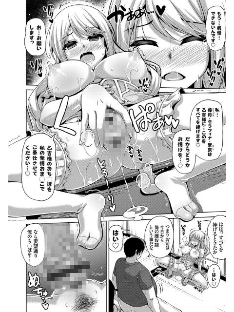 コミックグレープ Vol.48