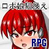 [マシーナリー] の【コアノイド ~組換え自在の鋼鉄乙女~】