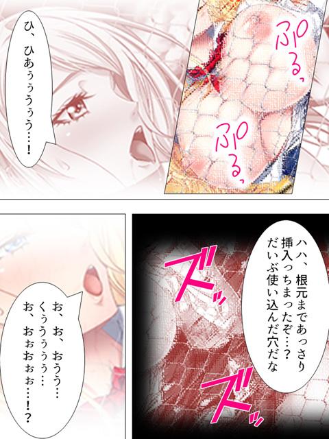 ワタシにHENTAI教えてクダサイ 〜留学生との奇妙な関係〜 第1巻