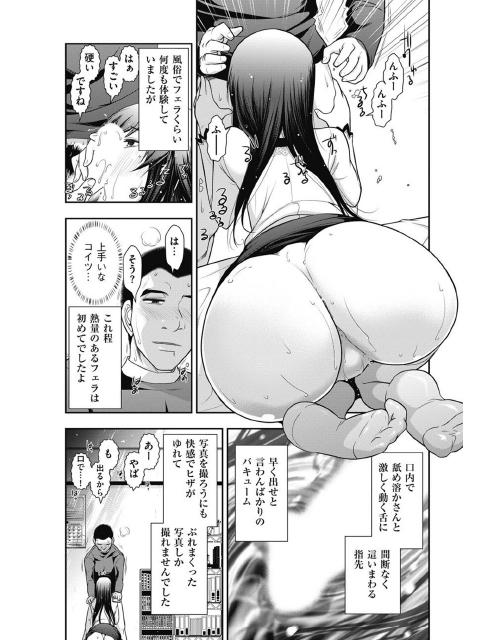 淫デレお姉さん 【ニナさん(仮名)の淫デレ】【単話】