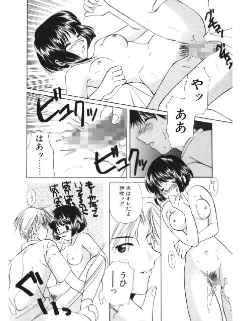 3丁目神社奇譚