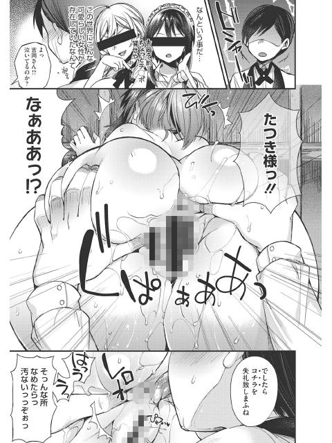 コアコレ 【とろける快感肛門アクメ】