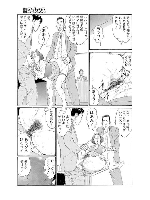 漫画ローレンス2017年11月号
