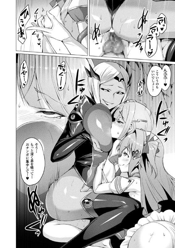 【50%OFF】コミックアンリアル Vol.70【2021サマーCP】のサンプル画像10