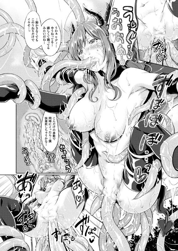 【50%OFF】コミックアンリアル Vol.70【2021サマーCP】のサンプル画像12