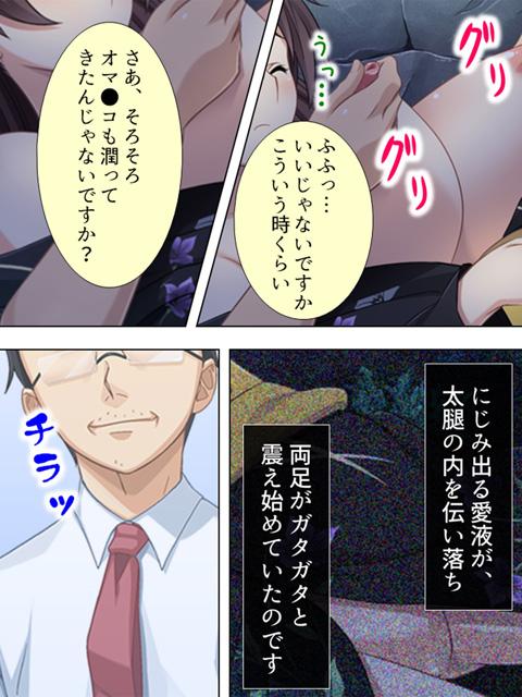 真夏のハーレムおじさん 〜入れ替わり!パコパコJDぱらだいす〜 第14巻