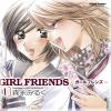 GIRL FRIENDS1