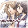 GIRL FRIENDS2