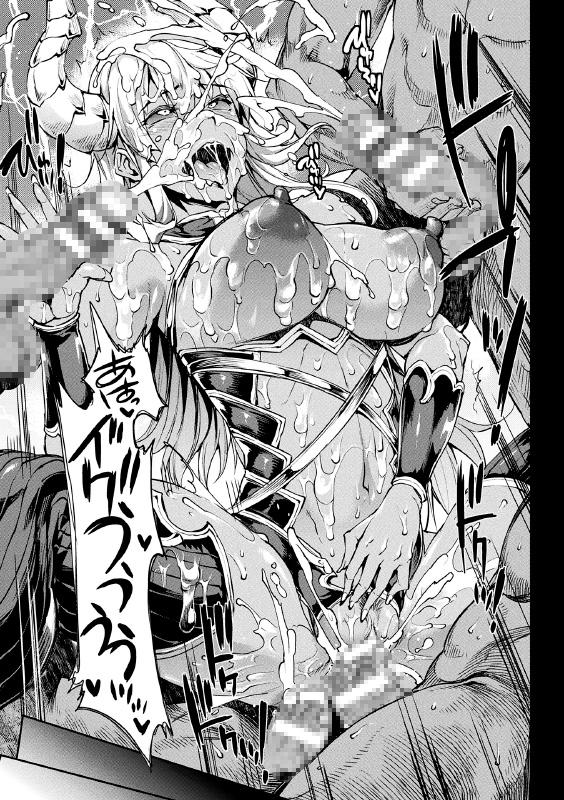 神曲のグリモワール―PANDRA saga 2nd story―3 通常版
