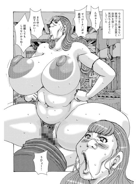 夜なヨンナ【単話】