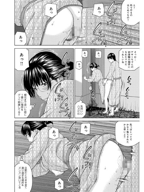 50%OFF【50%OFF】WEB版コミック激ヤバ!Vol.105【2018サマーCP】