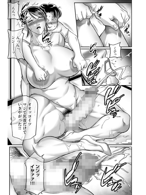 マガジンサイベリア Vol.105