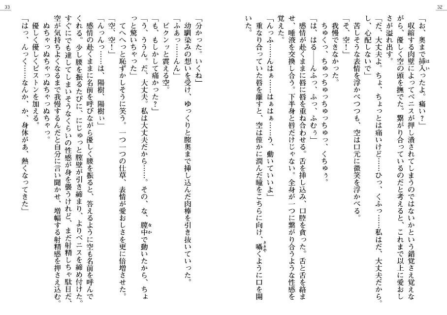52%OFF【50%OFF】お嬢様の花嫁修業【2018サマーCP】