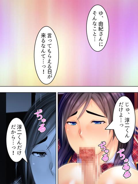 初恋の元アイドルは人妻に 〜こんなの旦那じゃ味わえない!〜 第4巻