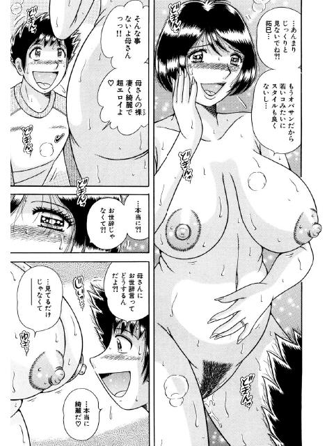 痴情の夜【単話】