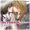 GIRL FRIENDS5