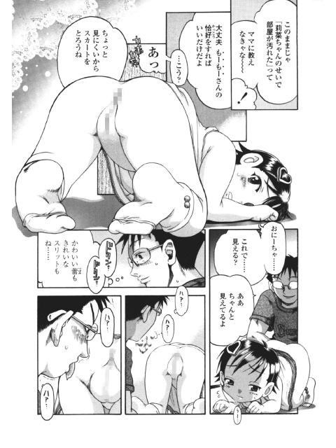 極!○女(スゴ!ロリ)のサンプル画像