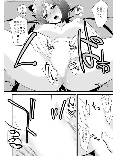 50%OFF【50%OFF】泡パイ先生 第1巻【合本版】2018サマーCP
