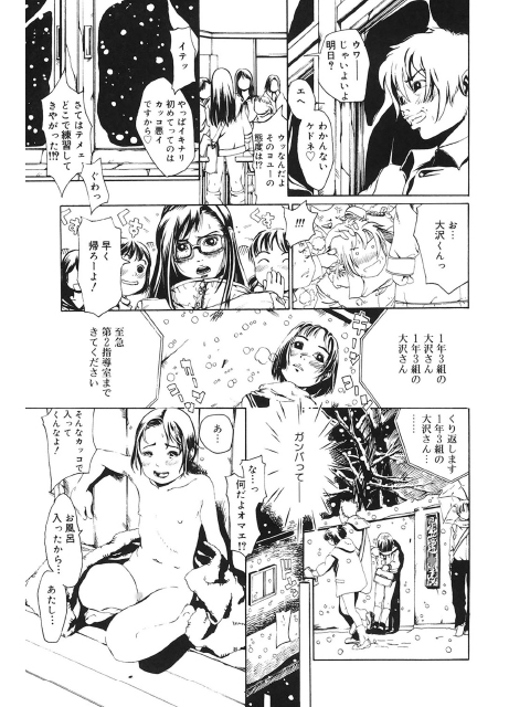 LQ Vol.018