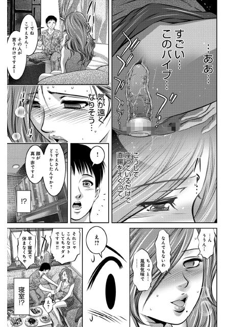 リベンジポルノ〜逃げられぬ未亡人〜