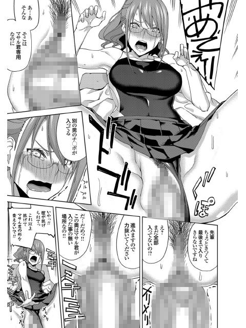 コミックグレープ Vol.50