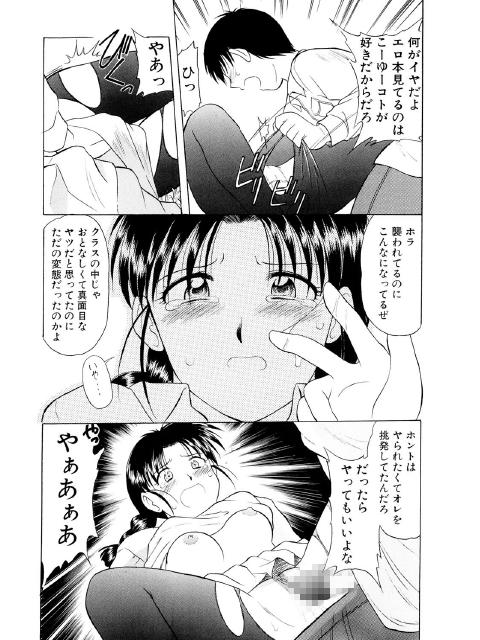 ふたりぶんの秘密【単話】