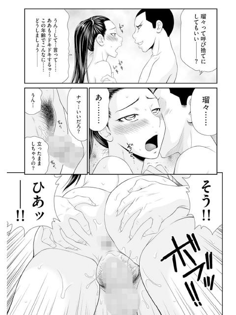 マガジンサイベリア Vol.106