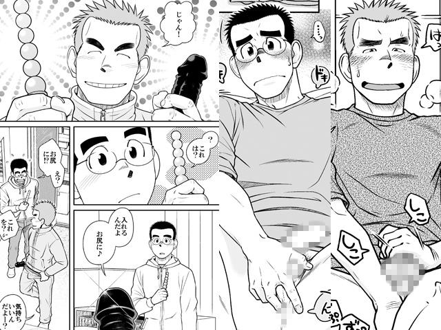 [アキタク*キカク] の【ナントカ男子 vol.5 -サルだん-】