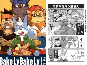 BakeryBakery!