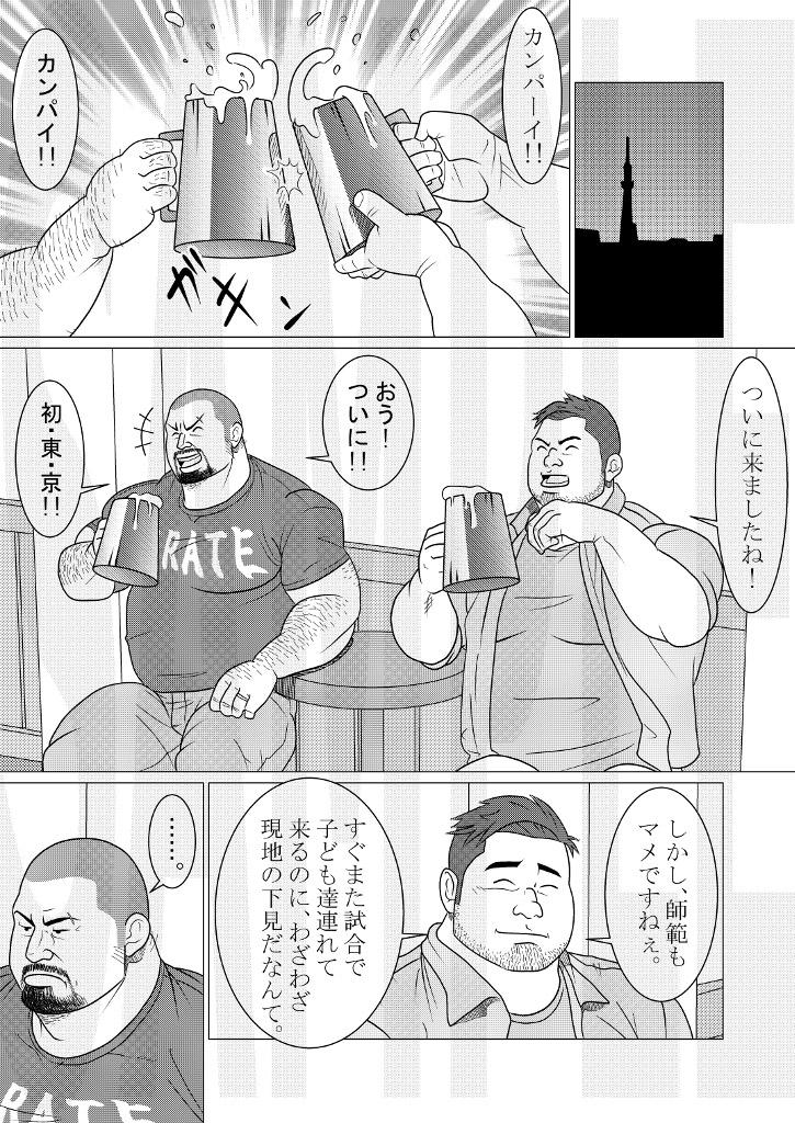 [くまおカフェ] の【憧憬】